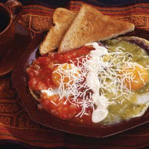Μεξικάνικη σάλτσα Verde
