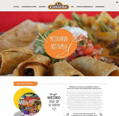Website La Costena